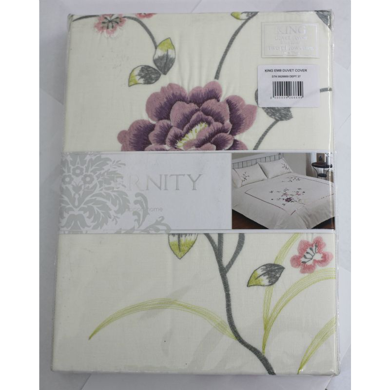 Eternity King Duvet Set